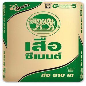 เสือ ซีเมนต์ ปูนซีเมนต์ผสม ก่อ ฉาบ เท สูตรเนื้อแน่น